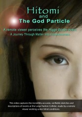 http://www.amazon.com/Hitomi-The-Particle-Dick-Allgire/dp/B00FQ25EA8
